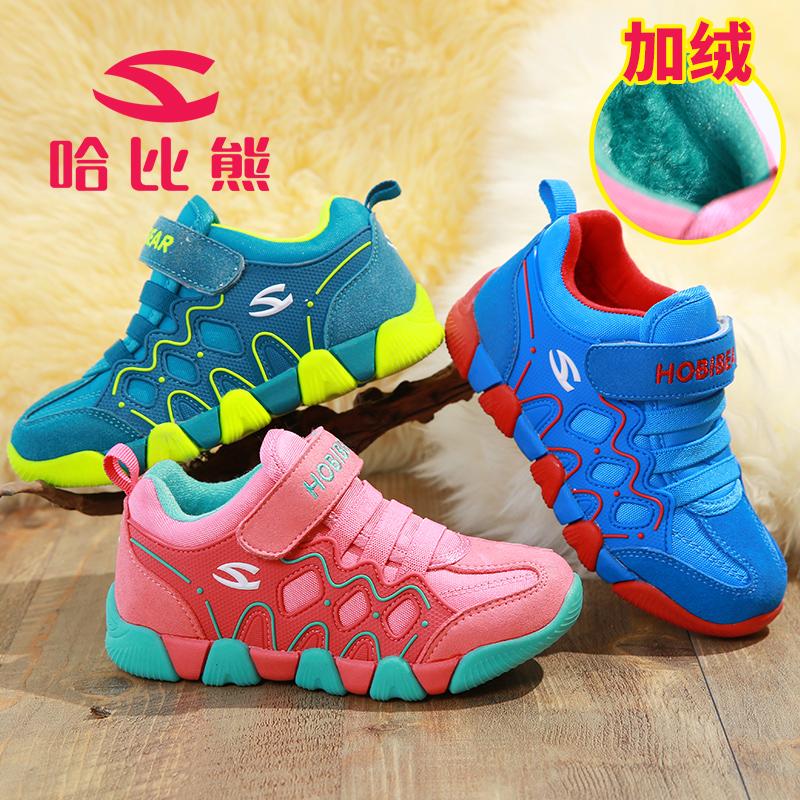 哈比熊男童棉鞋2016新款冬季童鞋二棉鞋女童冬鞋加绒儿童运动鞋潮