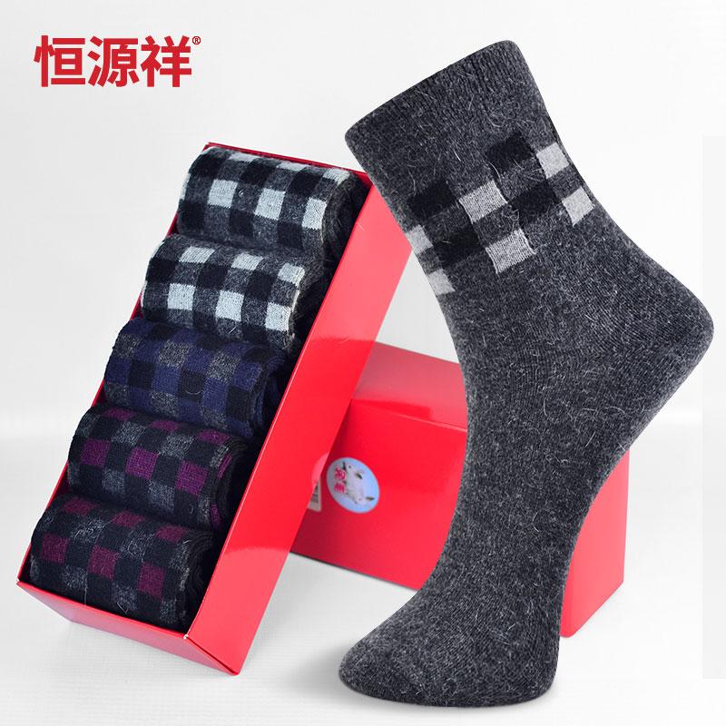 恒源祥男袜兔毛羊毛混纺女袜子男式冬季中筒加厚保暖袜子礼盒