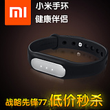 Special issue 89 day millet bracelet intelligent wearable device M3 M4 Bluetooth bracelet hand ring campaign