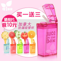 【天天特价】Precidio吸管杯儿童水杯juice in the box果汁杯正品