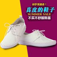 2015夏秋韩版小白鞋女平底休闲皮鞋系带单鞋软底乐福鞋真皮懒人鞋
