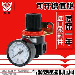 亚德客型气泵气体调压阀AR2000气压调节阀减压阀BR200030004000