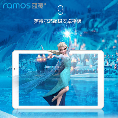 Ramos / Blue Devils I9 16GB WIFI 8.9 Inch Intel (intel) Tablet PC Navigation Edition