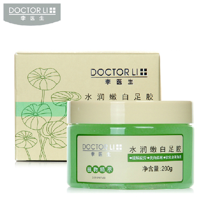 Dr. Li moist enough whitening gel 200g US tender feet foot exfoliating dead skin calluses Foot Care Foot Cream