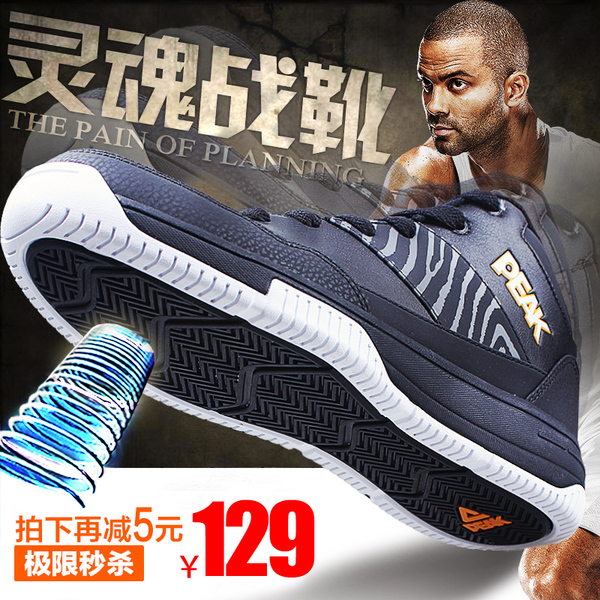 Olympic basketball shoes men genuine 2014 new winter boots tp9 high-top sneakers wearable Parker E41101A