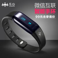 乐心智能手环运动计步器防水睡眠健康可穿戴设备智能安卓三星手环