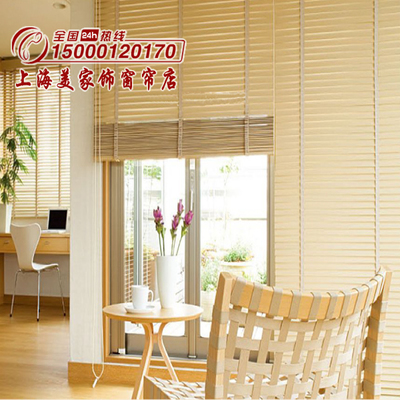 Special bamboo blinds wood blinds blinds curtains blinds upscale office bathroom blinds 10
