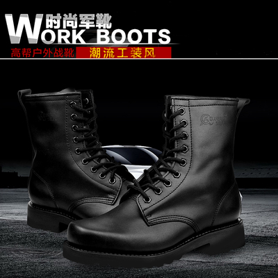 Men's strongman genuine leather boots high-top special forces in the tube foot slip resistant hook army combat boots 3515
