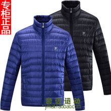 Feifei Warm Winter Coat Original 14 New Model Slim Down Thin Male 25441940-DB-NV-GN