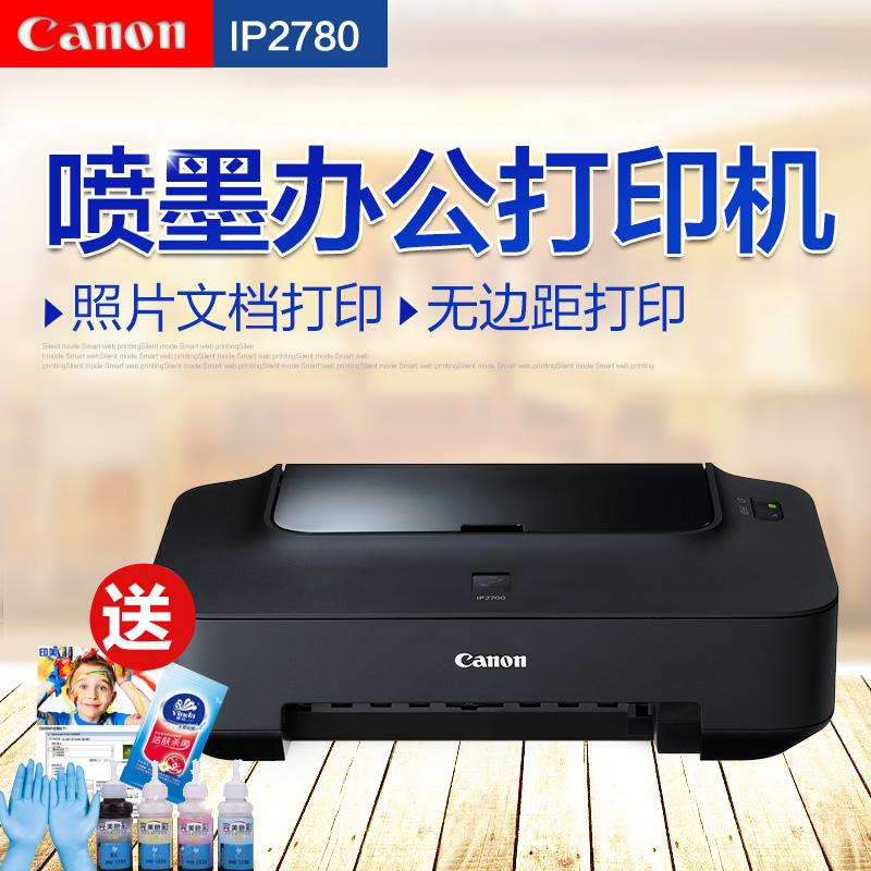 HP3600彩色打印机颜色怎么调