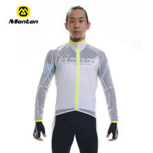 Monton thor Autumn and winter wind cycling jerseys windbreaker male money Super light uv long sleeve cycling trench coat