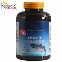 美国原装进口 爱司盟深海鱼油软胶囊 200粒 欧米伽3 DHA omega-3