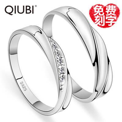 Love life 925 silver couple rings on the ring female Korean men's rings creative Valentine's Day gift