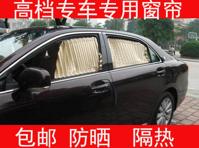 Ford Focus sedan Mazda Familia 323 M2 hippocampus 3 car insulated curtains blinds curtains