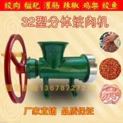 32型号绞肉机手摇电动家用商用绞鱼机绞鸡骨架绞辣椒送灌肠管
