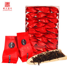Authentic gentleman point tea chicken DianGong deqing tea in yunnan large leaf tea boutique vacuum bags 150 grams of special packages mailed