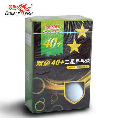 Genuine Doublefish Pisces table tennis table tennis new plastic material 2 Award in July the latest listing of