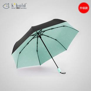 德国kobold酷波德超轻遮阳伞超强防晒防紫外线伞折叠黑胶太阳伞女