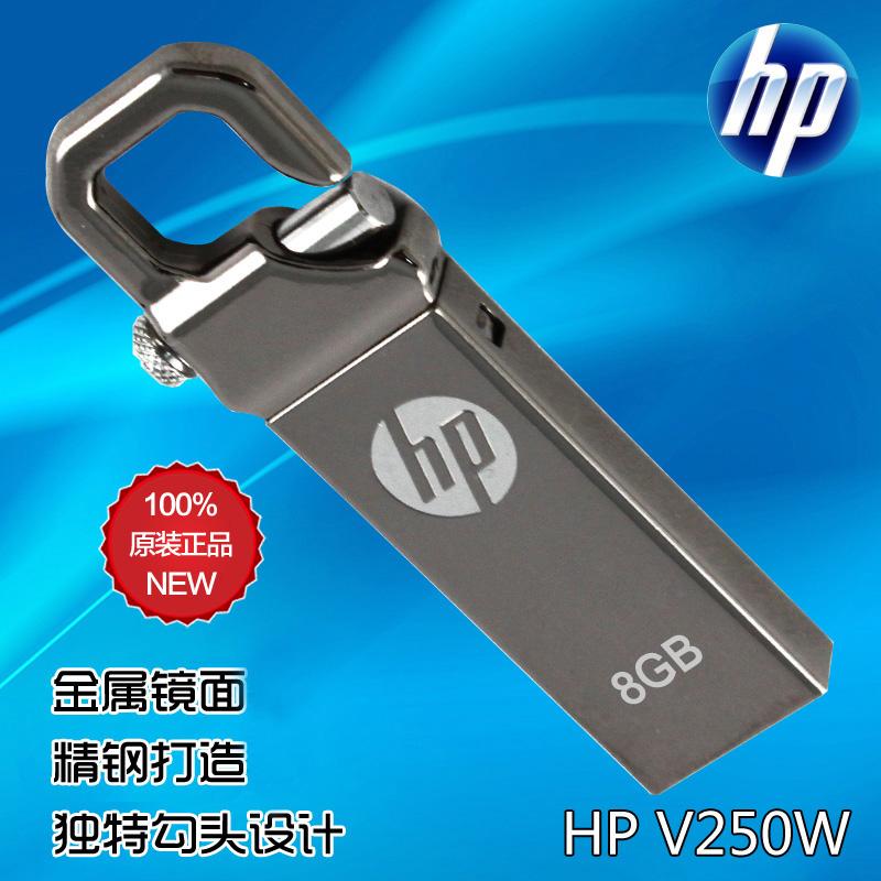 HP/惠普 v250w 8g u盘 金属优盘 商务创意u盘8gu盘正品特价包邮