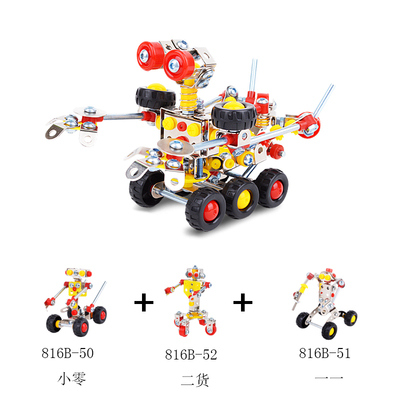 DIY handmade metal puzzle assembled robot assembled triple combination toy robot deformation model