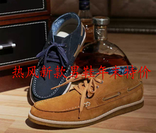 High quality goods Hotwind/hot men's shoes in the fall and winter of 2014 British help 75 s4006 recreational shoe leather boots