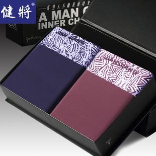 健将男士内裤男平角裤莫代尔冰丝透气短裤男人薄款青年两条礼盒装