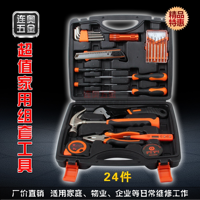 家用工具箱组合...