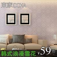 环保无纺布韩式浪漫婚房温馨卧室壁纸满铺暗花粉色雪花公主房墙纸