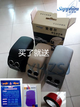 Pure product line phil central armrest box wuling RongGuangHong accent light kia K2 M3 changan the hippocampus