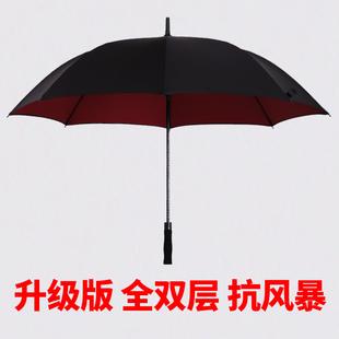 Heirloom雨伞长柄自动超大双人双层伞纯黑红加固男士商务女学生伞