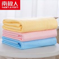 南极人竹浆纤维毛巾被毯子夏季单人双人薄被床单午睡盖毯儿童小孩