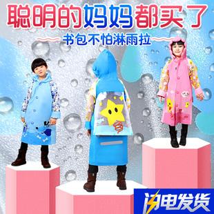 南极人儿童雨衣幼儿园宝宝雨披小孩学生男童女童环保雨衣带书包位