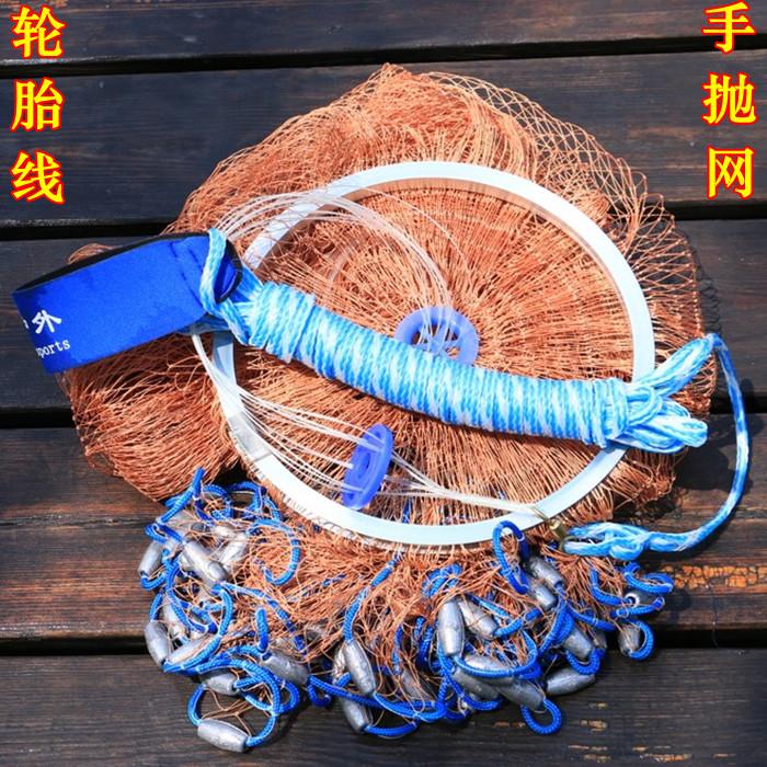 Кастинговая сеть с большим кольцом своими руками