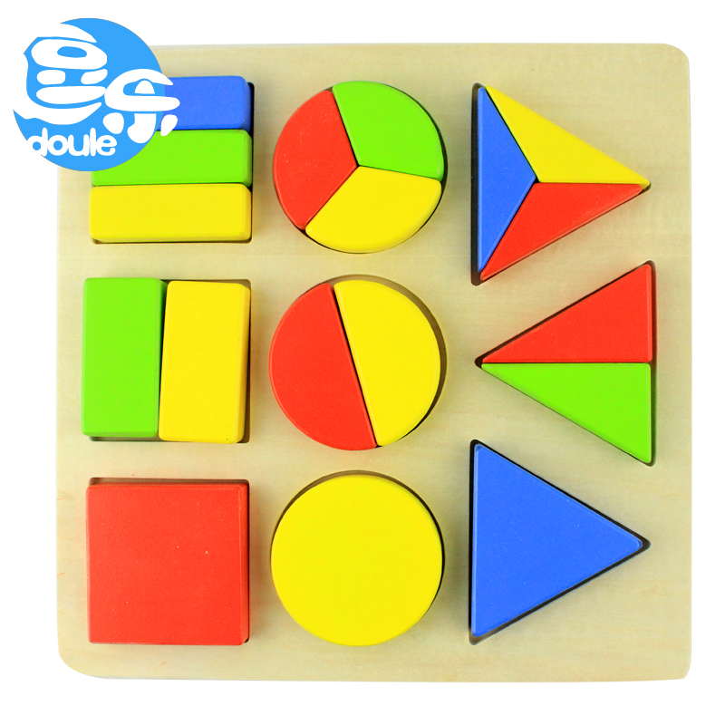 儿童立体几何形状配对拼图积木 形状认知倍数板宝宝早教益智玩具