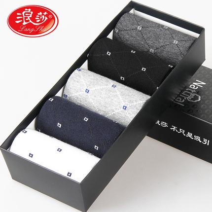 5双盒装 浪莎男袜子男士短袜秋冬季常规中筒袜四季精梳棉棉袜女袜