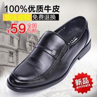 冬季中老年男鞋正装商务休闲男士皮鞋中年爸爸鞋套脚圆头上班皮鞋