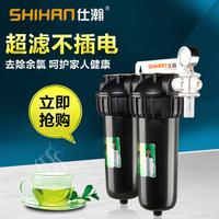 仕瀚 UF-500-2098净水器 厨房家用净水机  前置过滤器超滤滤水器
