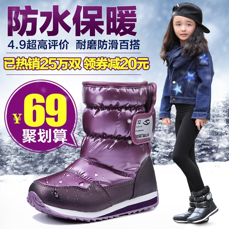 女童靴子秋冬2016新款童鞋儿童棉鞋女冬季雪地鞋男童短靴冬款棉靴