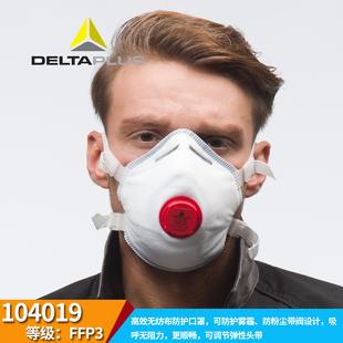 代尔塔104019无纺布口罩带呼吸阀 焊接防护防尘口罩透气 男女图片