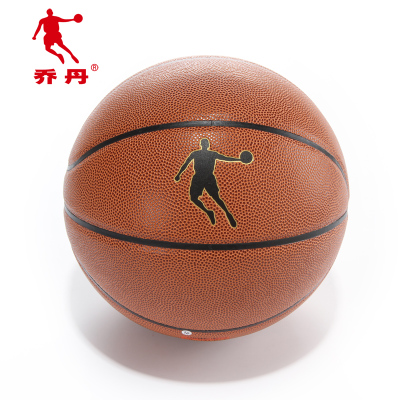 Jordan basketball indoor and outdoor basketball tournament dedicated VII soft leather ball lanqiu standard shipping OOA3443503
