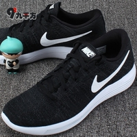 正品耐克LunarEpic Low Flyknit男女跑步鞋843765 843764-001 002