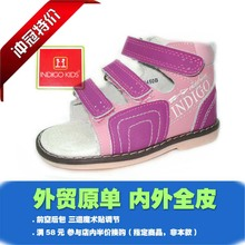 INDIGO KIDS baby leather sandals export Russia sandals inside the skin of the girls