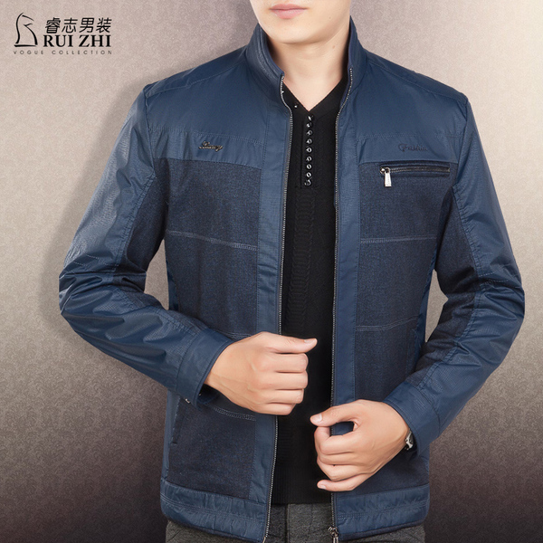 Rui Zhi Men's 2014 fall and winter clothes new men's jacket collar dad Korean version of the middle-aged men casual jackets