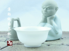 Kung fu tea ceramic sample tea cup Thin foetus kaolin blue and white porcelain cups store specials