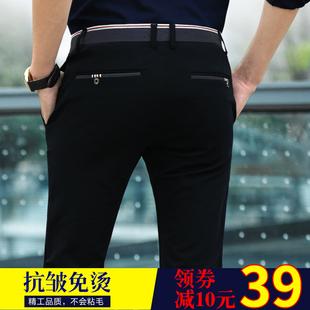 春季男士商务休闲裤男西装裤黑色男裤弹力男长裤修身韩版小脚裤子