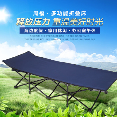 Hugh invisible shoe contraction folding bed bed bed nap outdoor folding bed folding lightweight shoe shoe stall put