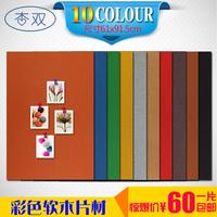 杏双 彩色软木板8MM软木片材 留言板软木背景墙照片墙图钉板软木