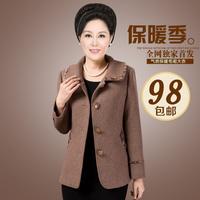 中老年女装春装毛呢外套老年人奶奶装40-50岁大码毛呢子妈妈外套