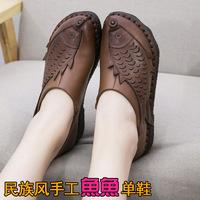 秋季新款女鞋子真皮单鞋牛皮平底缝包鞋豆豆鞋民族风复古手工鱼鱼