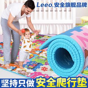 宝宝爬行垫加厚2cm防潮垫婴儿环保爬爬垫儿童泡沫地垫垫子游戏垫